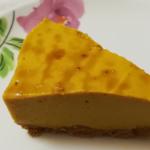 Cheesecake di zucca, avocado e quark